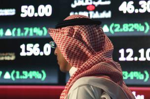 Grosses Interesse an Cocos: Der katarische Staatsfonds und die saudische Olayan-Gruppe kaufen Anleihen der Credit Suisse. Foto: Hasan Jamali/AP