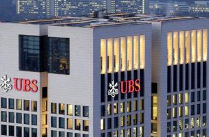 Hauptsitz der UBS in Frankfurt a.M.: Das Europageschäft der Schweizer Grossbank soll in der deutschen Finanzmetropole konzentriert werden. Foto: Michael Probst/AP