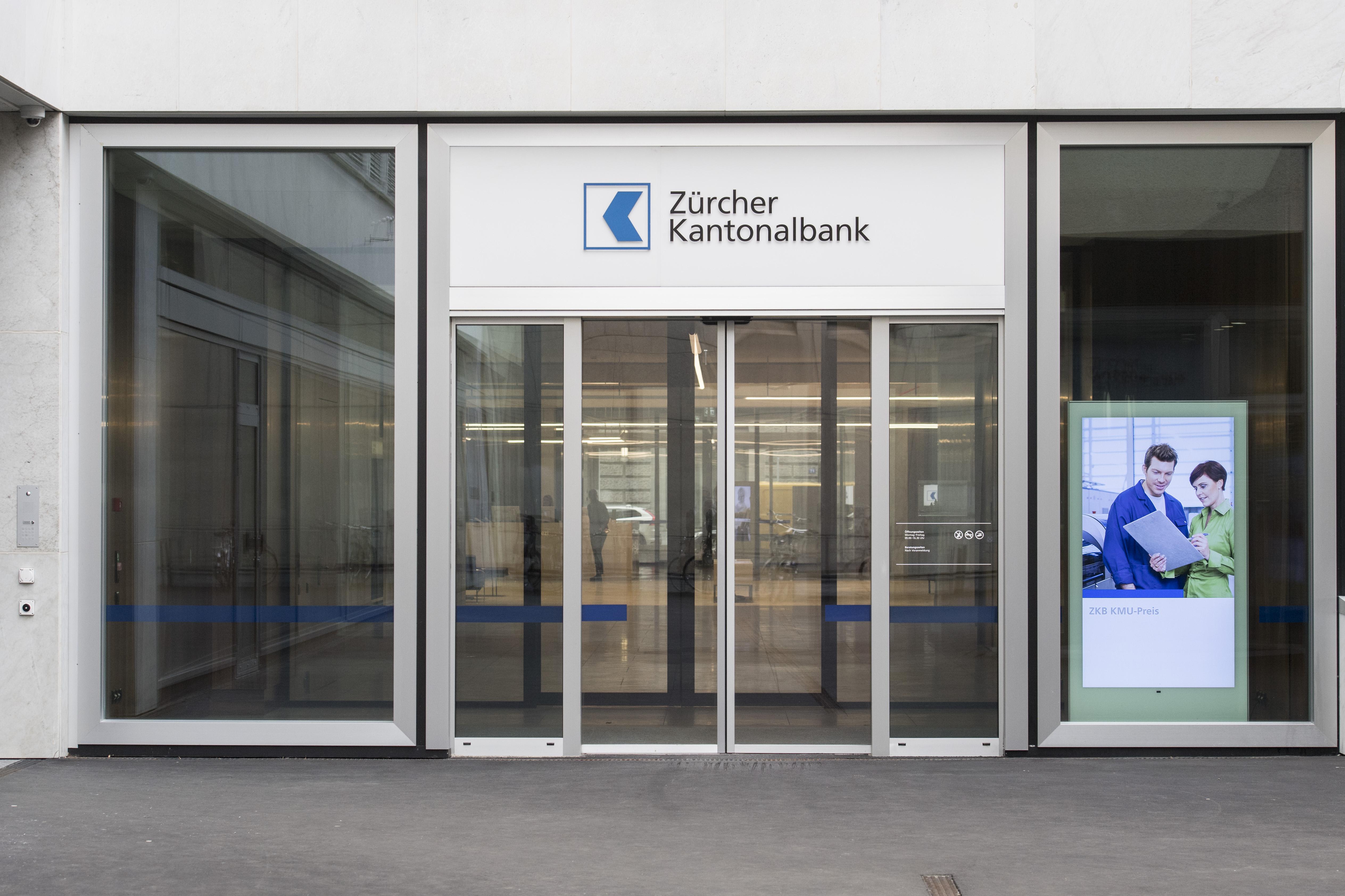 چگونه سیگار بسازیم zrcher kantonalbank | عکس ایمگور