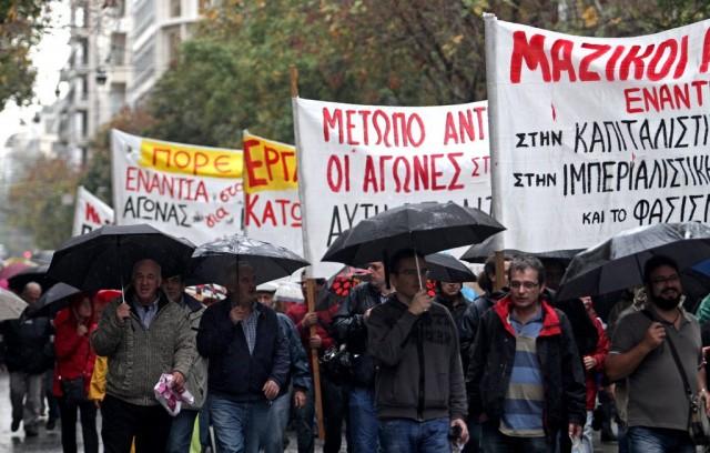 Proteste in Athen gegen Sparmassnahmen im öffentlichen Sektor, 6. November 2013. (EPA/Alexandros Vlachos)