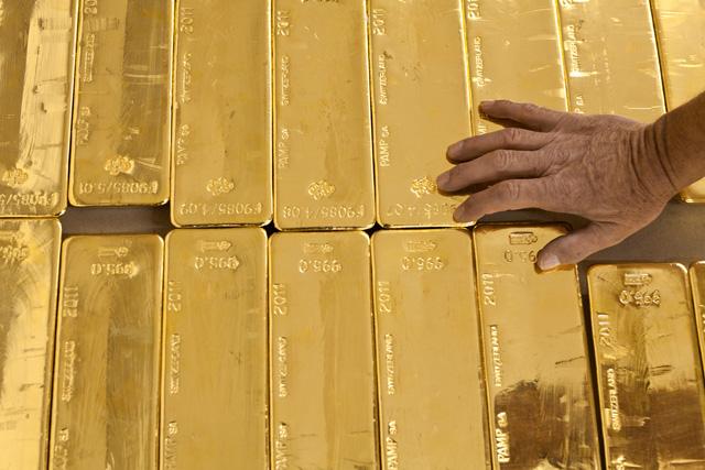 GOLDBARREN, GOLDRESERVEN, BANK, KANTONALBANK,
