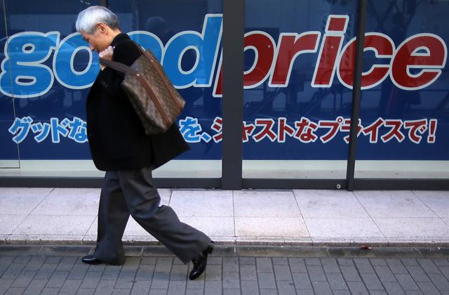 Japan Abe Choice