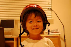 OUT_Helm 3