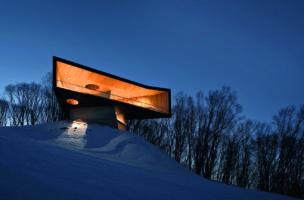 Architektur zum Staunen