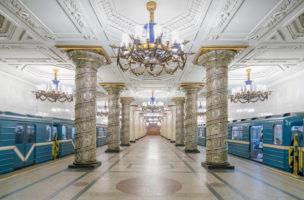 Paläste im Untergrund
