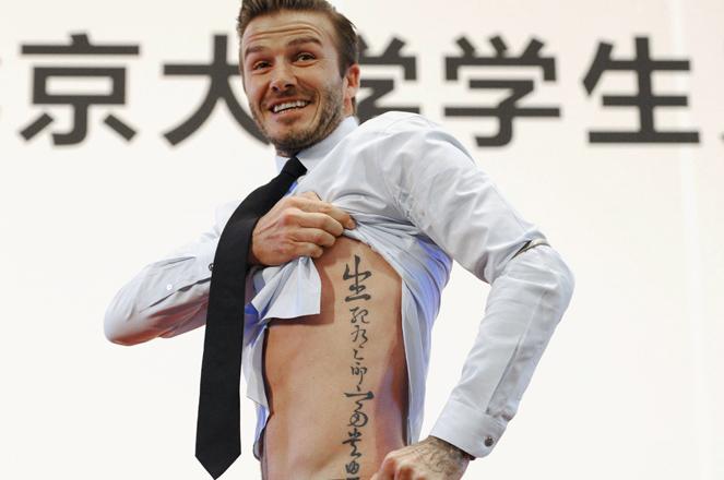 Blogmag_Beckham