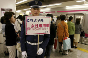 BM_Tokyo_640