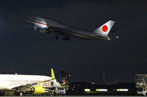 Verbotene Luft über Tokio