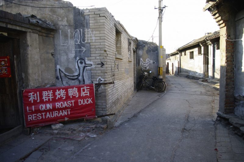 Hungrig? Immer schön der Ente nach! «Schnitzeljagd» in Peking. Foto: Tomoaki Inaba (Flickr)