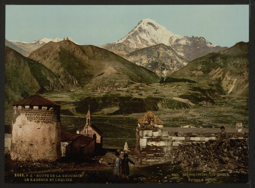 The road, the kasbeck and the church, Groussie, (i.e., Georgia), Russia between 1890 - 1900 (c) Library of Congress