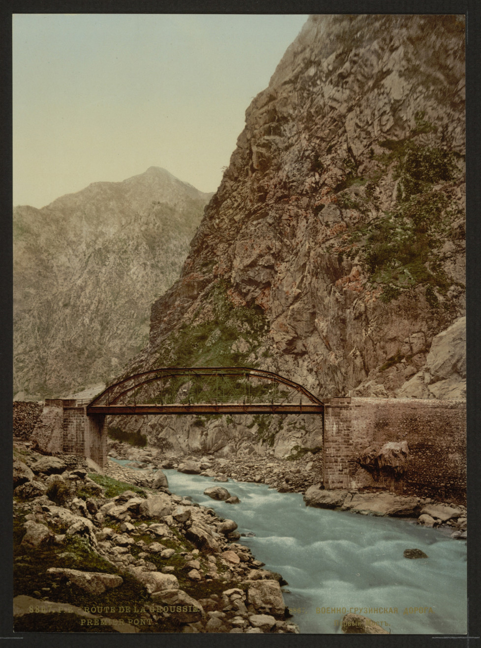 The road, the first bridge, Groussie, (i.e., Georgia) between 1890 - 1900 (c) Library of Congress