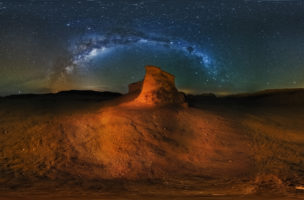Panorama of Cordillera de Sal, mountains formed from salt in the Atacama Desert, on March 29, 2015 in San Pedro de Atacama, Chile. (Photo by Marcio Cabral/360cities.net via Getty Images)